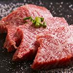 自慢のお肉を是非味わってみてください!